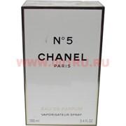 """Парфюмированная вода Chanel """"№5"""" 100мл женская"""