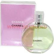 """Парфюмированная вода Chanel """"Chance eau fraiche"""" 50мл женская"""