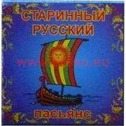 """Пасьянс """"Старинный русский"""""""