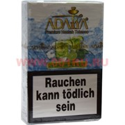 "Табак для кальяна Adalya 50 гр ""Ice Lime On The Rocks"" (мохито со льдом) Турция"
