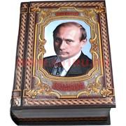 "Шкатулка деревянная ""Путин"""