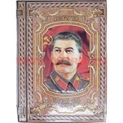 """Шкатулка деревянная """"Сталин"""""""