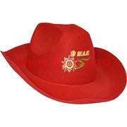 Шляпа 9 мая красная