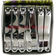 Кусачки для ногтей большие, цена за уп из 12 шт
