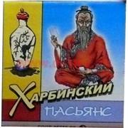 """Пасьянс """"Харбинский"""""""