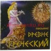 """Пасьянс """"Древнегреческий"""""""