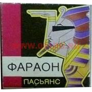 """Пасьянс """"Фараон"""""""