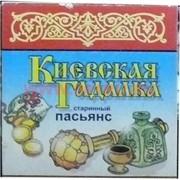 """Пасьянс """"Киевская гадалка"""""""