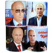 """Кружка керамическая """"Путин"""" в ассортименте"""