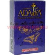"Табак для кальяна Adalya 50 гр ""Rhapsody"" (рапсодия) Турция"