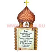 """Магнит-иконка """"Храм с молитвой"""" в ассортименте"""