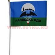 Флаг Разведка ВДВ 16х24 см (12 шт/бл)
