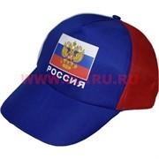 Бейсболка патриотическая с гербом РФ в цветах российского флага (12 шт/бл)