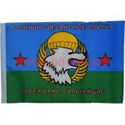 Флаг ВДВ 90х145 см без древка (10 шт/бл) с надписью «Побеждают сильнейшие»