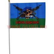 Флаг ВДВ 30х45 см (12 шт/бл) с надписью «Войска Дяди Васи»