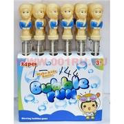 Мыльные пузыри «Принцесса Frozen» 36 см 24 шт/уп