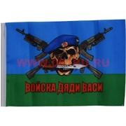 Флаг ВДВ 90х145 см без древка (10 шт/бл) с надписью «Войска Дяди Васи»