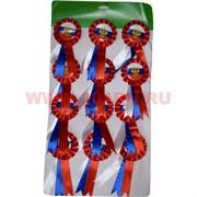 Значки триколор РФ с ленточкой цена за уп из 12 шт