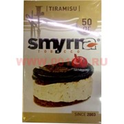 Табак для кальяна Smyrna 50 гр «Tiramisu» (тирамису)
