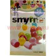 Табак для кальяна Smyrna 50 гр «Bubble Gum» (жвачка)