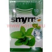 Табак для кальяна Smyrna 50 гр «Mint» (мята)