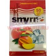 Табак для кальяна Smyrna 50 гр «Peach Mango Ice» (персик манго лед)