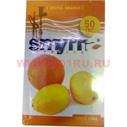 Табак для кальяна Smyrna 50 гр «Joyful Orange» (апельсин и лимон)