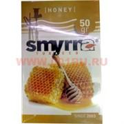 Табак для кальяна Smyrna 50 гр «Honey» (мед)