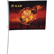 Флаг 9 мая 20х30 см (12 шт/бл) с надписью «Наша победа!»