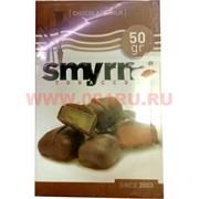 Табак для кальяна Smyrna 50 гр «Chocolate Milk» (шоколад молоко)