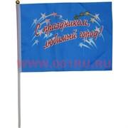 Флаг 30х45 см «С праздником, любимый город!» 12 шт/уп