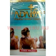 "Табак для кальяна Adalya 50 гр ""Three Angels"" (три ангела) Турция"