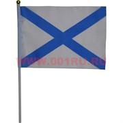 Флаг Андреевский 16х24 см (12 шт/бл)