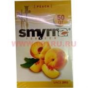 Табак для кальяна Smyrna 50 гр «Peach» (персик)