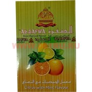 Табак для кальяна Al Sawfa 50 гр «Citrus with Mint» цитрусовые с мятой