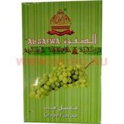 Табак для кальяна Al Sawfa 50 гр «Grape» виноград