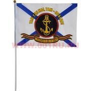 Флаг Морская Пехота 16х24 см (12 шт/бл) с надписью «Там где мы, там - победа»