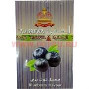 Табак для кальяна Al Sawfa 50 гр «Blueberry» черника