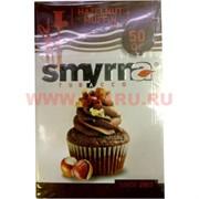 Табак для кальяна Smyrna 50 гр «Hazelnut Muffin» (кекс с лесным орехом)