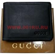 Кошелек мужской Gucci 9,5х12 см
