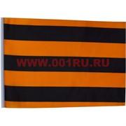 Флаг Георгиевский 90х145см (10 шт/бл) без древка