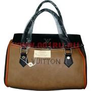 Сумка женская Loui Vuitton (68851-D)