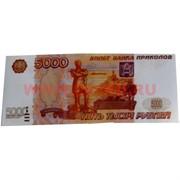 """Прикол наклейка """"5000 рублей"""""""