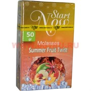 Start Now «Summer Fruit Twist» 50 грамм табак для кальяна (Иордания) Старт Нау Летние фрукты