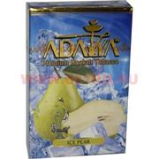 "Табак для кальяна Adalya 50 гр ""Ice Pear"" (груша со льдом адалия) Турция"
