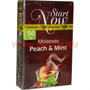 Start Now «Peach & Mint» 50 грамм табак для кальяна (Иордания) Старт Нау Персик с мятой