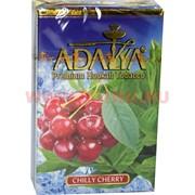 """Табак для кальяна Adalya 50 гр """"Chilly Cherry"""" (чили черри адалия) Турция"""