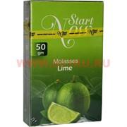Start Now «Lime» 50 грамм табак для кальяна (Иордания) Старт Нау Лайм
