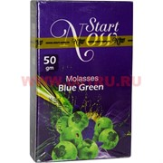 Start Now «Blue Green» 50 грамм табак для кальяна (Иордания) Старт Нау Блю Грин