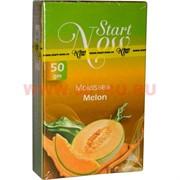 Start Now «Melon» 50 грамм табак для кальяна (Иордания) Старт Нау Дыня
